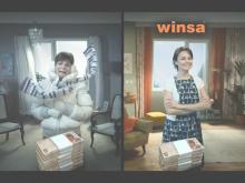 Winsa – Women